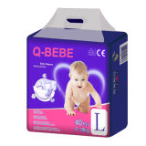Size2 40 조사 최신 판매 고품질 경쟁가격 아기 기저귀 바지