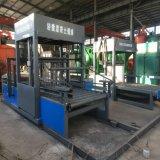 Клетчатый облегченный автомат для резки бетонной плиты