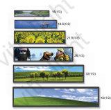 """28 """"分割された画面が付いている超広い伸ばされた棒LCD表示"""