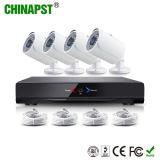 Kit al aire libre de la cámara del IP del punto negro 4CH de la seguridad más caliente de la red 720p (PST-IPK04C)