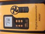 AR826 Digital Anemometer-Wind-Anemometer-Leitschaufel-Anemometer