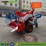 moissonneuse de machines agricoles de blé de riz de la qualité 4lz-0.7
