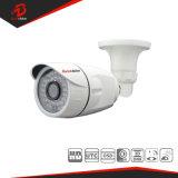4MP la vidéosurveillance HD de 4 à 1 Digital bullet camera