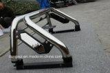 Los coches de Universal parte Auto Accesorios para la recogida de la barra de parachoques trasero