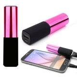 2600mAh 립스틱 디자인 여자를 위한 재충전용 외부 백업 힘 은행 전화 충전기
