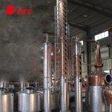 2000 litri che mettono a nudo ancora ancora e un riflusso di 500 litri con 2 colonne per la distilleria della vodka