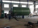 화학제품 물을%s 수평한 FRP GRP 탱크