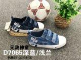 方法様式によって加硫させるキャンバスの子供の靴ゴム製ゴム製Outsoleは靴をからかう