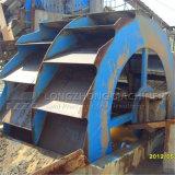China-Berufssand-Unterlegscheibe-Preis, Sand-Waschmaschine