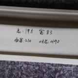 PUのコーニスポリウレタン天井板Hn8066を形成するPU