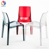 家庭的なシートの方法余暇の椅子のプラスチック喫茶店の椅子の卸売