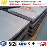 Tôle d'acier de moulage de carbone d'ASTM A830 SAE1045 SAE1040 pour le matériau de construction