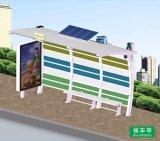 Publicidad de los muebles al aire libre del cobertizo con el rectángulo ligero de la señalización