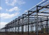 重い鉄骨構造の倉庫