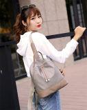 Повелительница Причинн Backpack Backpack девушок ежедневная (WDL0924)