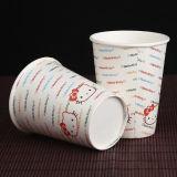 Устранимая чашка чая кофеего бумаги шаржа 8oz