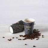 12oz習慣によって印刷される単一の壁のコーヒー紙コップ