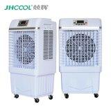Abkühlender Sumpf-Wasser-Luft-Kühlvorrichtung-Ventilator der Auflage-3 elektrischer beweglicher