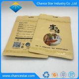 カスタムカラー混合袋を包むプラスチック食品等級のジッパー