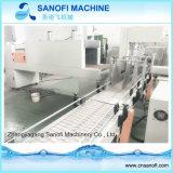 Machine de conditionnement d'animal familier automatique/bouteille en verre/matériel