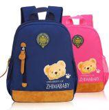 Corée style sac de l'école Cute Little Bear sac sac d'école de lumière