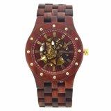 يتاجر تأمين أربعة لون يستطيع كنت يختار يشخّص فنية ساعة خشبيّة