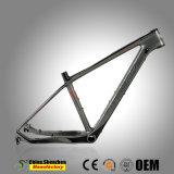 도매 15.5inch 16.5inch 17.5inch 탄소 Mountian 자전거 프레임 26er 27.5er