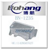 Части Bonai автоматические запасные для маслянного охладителя BMW/радиатора (11428507627)