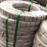 Fabricante de bobinas de acero inoxidable 304 316 para la venta