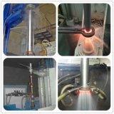 金属の熱処理のための高周波手持ち型の誘導電気加熱炉