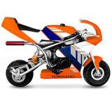 소형 자전거 (B) MX-207