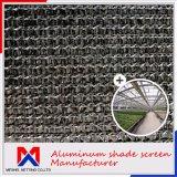 80%の温室のためのアルミニウムカーテンの陰のネットを評価する陰