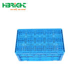Fruit와 Vegetable를 위한 플라스틱 Stacking Crate Box