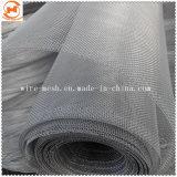 Из алюминиевого сплава с проволочной сеткой/проволочной сетки/ противомоскитные сетки провода