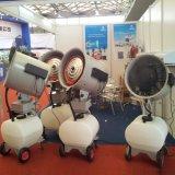 Embaciamento Humidifing móvel por evaporação do GMV