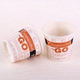Hot vendre mur de l'ondulation de paroi double paroi simple tasse de café jetables en papier