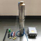 4inch 36V400W wasser-Pumpen-System des ökonomischen Plastikantreiber-zentrifugales BLDC Solar