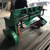 3*1300 малых электрических листовой металл деформации машины