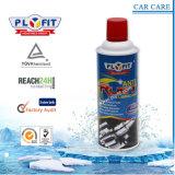 Het AntiroestSmeermiddel van het Metaal van het Product van de Zorg van de auto