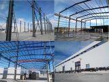 プレハブの鉄骨構造の倉庫の記憶