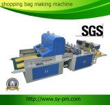 Fqch-Hc-450*2 Lines Model Computer 최신 Sealing와 최신 Cutting Vest Bag Maker