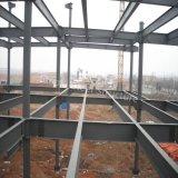 Structure modulaire en acier Construction de bâtiments commerciaux pour supermarché