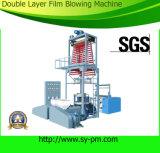 두 배 Layer CO Extruding 및 Rotary Die Head Film Blown Machine (SJ-40*2/45*2)