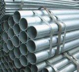 Лучшая цена ВПВ стальную трубу для ограждения