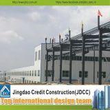 Fábrica ligera barata de alta calidad de la estructura de acero
