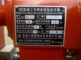 [لوو بريس] الصين [سك200/200] [2ت] تحميل ضعف قفص مادة يرفع بناء مرفاع