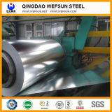 Гальванизированная стальная катушка с быстрым сроком поставки и надежным качеством