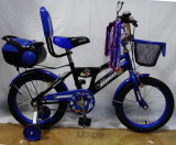 Популярные в корзину и установите флажок детей Велосипед (FP-KDB128)