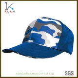 カスタムブランク青いCamoの野球帽の帽子