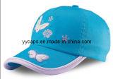 아이들은 모자를 씌운다 (YYCM-120101)